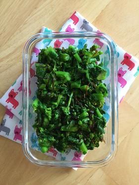簡単!菜の花の辛子こんぶ和え。