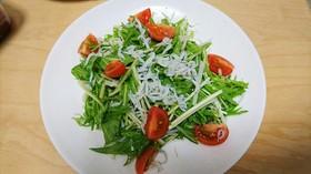 超簡単‼しらすと水菜のサラダ
