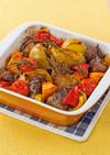 ラム肉と野菜のぎゅうぎゅう焼き