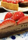 QC☆苺のチョコレートタルトケーキ