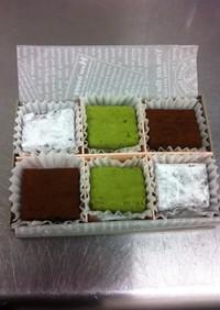 お豆腐で生チョコ