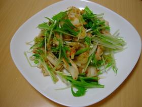 ○混ぜるだけ☆水菜キムチサラダ○