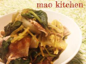 カンタン、豆腐と野菜のキムチ無水鍋