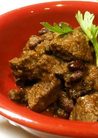 牛肩ロースゴロゴロ肉と豆の贅沢カレー☆