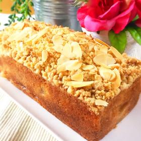 サクサクしっとり♡りんごのパウンドケーキ