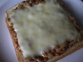 チーズマヨなっトースト!