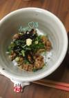 納豆×昆布+ねぎ+生姜のせ朝ごはん