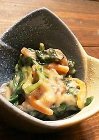 簡単!豆腐抜き片手鍋で、とろける白和え