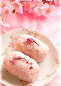 ✿桜ごはん✿