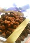 マクロビ☆煎り大豆の生チョコがけ