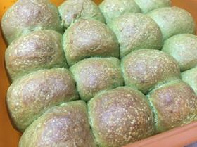 【自家製酵母】ちぎりパン・青汁