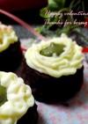 バレンタインに❤王道チョコレートケーキ