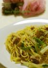 大根と水菜とえのき茸の冬野菜パスタ