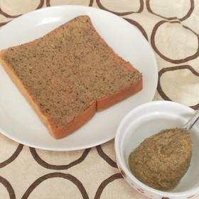 栄養たっぷり♪超簡単☆きなこトースト