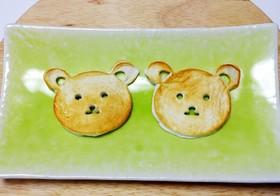 【食パン用抜き型】クマさんはんぺん