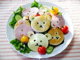 【食パン用抜き型】クマだらけサラダ