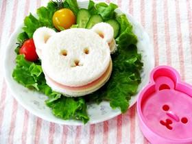 【食パン用抜き型】クマさんサンドイッチ