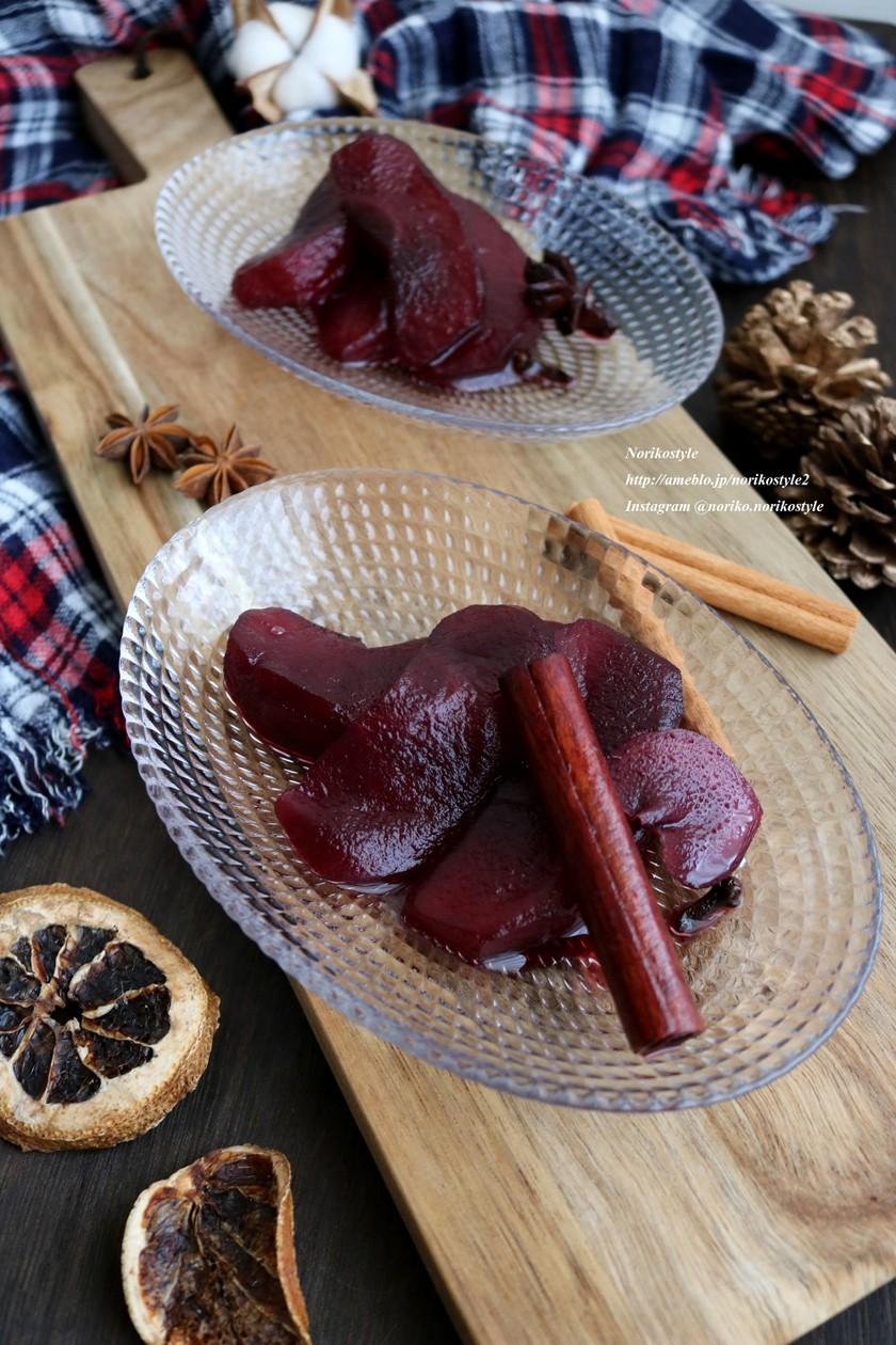 濃厚♡りんごの赤ワインスパイス煮