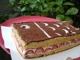 こどもの日☆こいのぼりケーキ