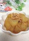 ツナ缶と大根の煮物+.。.:*・゜