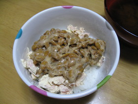 美味しいよーん♪ツナマヨ納豆ご飯