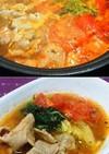 簡単♪豚肉と白菜のトマトスープ鍋