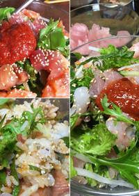 韓国風 海鮮丼!
