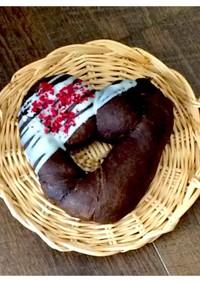 自家製酵母*ハートチョコハードパン*