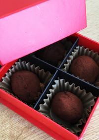 バレンタインの本命チョコに♡簡単トリュフ