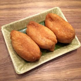 簡単!お稲荷さん(いなり寿司)