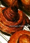 自家製酵母ダブルチョコレートクロワッサン