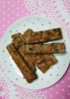 米粉でつくるチョコごぼうケーキ