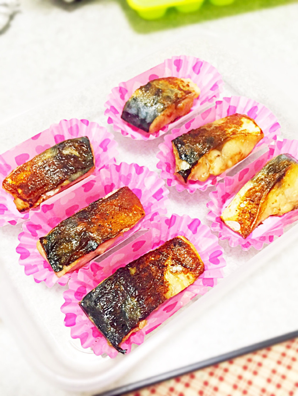 冷凍レシピ♪お弁当のおかず♪鯖の塩焼き♪