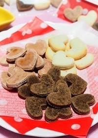 小麦粉なし卵なし♪犬用もちもちクッキー☆