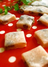 お茶菓子にモチモチ♡キャラメル餅