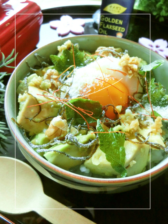 黒酢生姜でさっぱり♥温泉卵×アボカド丼