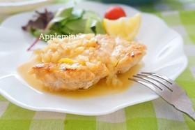 鶏胸肉のステーキオニオンレモンソース