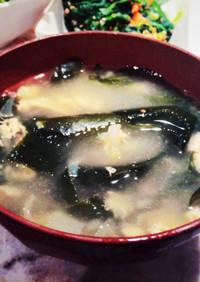 簡単☆ワカメの中華風スープ