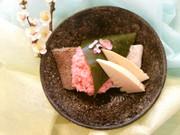 桜鯛の道明寺蒸しの写真