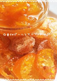 ☆金柑ピールとマーマレード☆