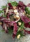 トレビスと水菜のサラダ