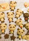 可愛い♡パンダクッキー