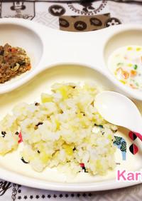 離乳食:お芋ごはん、ハンバーグ、シチュー