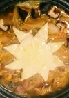 お日様カマンベールチーズでキムチ鍋☆
