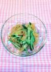 ✳簡単✌キュウリと中華クラゲの和え物✳