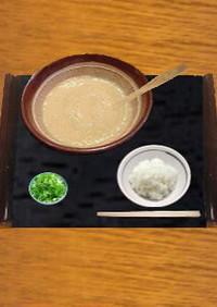 とろろ汁(アサリ風味)