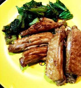 アスリート食 鶏手羽中 バルサミコ酢味