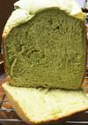 スピルリナ食パン