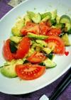 トマトとアボカドときゅうりのサラダ♥簡単