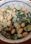 きゅうり大豆コロコロキューブサラダ